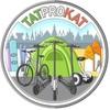 Прокат SUP Бордов, велосипедов, электросамокатов