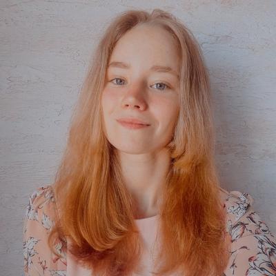 Ксения Трофимова, Санкт-Петербург