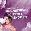 ТК САДОВОД 13-26 КОСМЕТИКА, ПАРФЮМЕРЮМ И МАНИКЮР