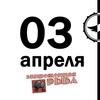 3.04 Олег Медведев   Пермь