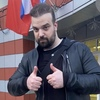 Vlas Solomyany