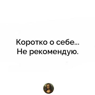 Алиса Лисовая