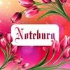 Комплекс «Noteburg»