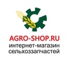 Agro-Shop.ru (Сельхоззапчасти)