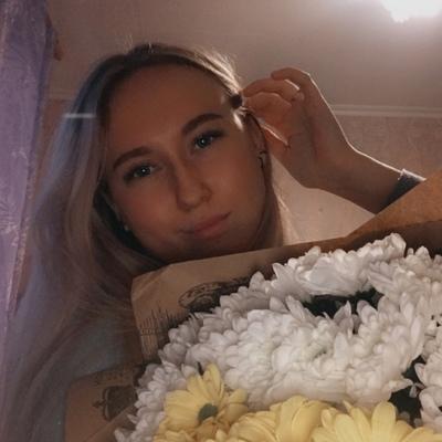 Валерия Андреева