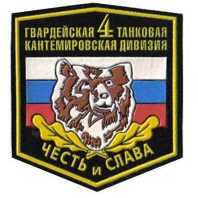 Вячеслав Алексеенко