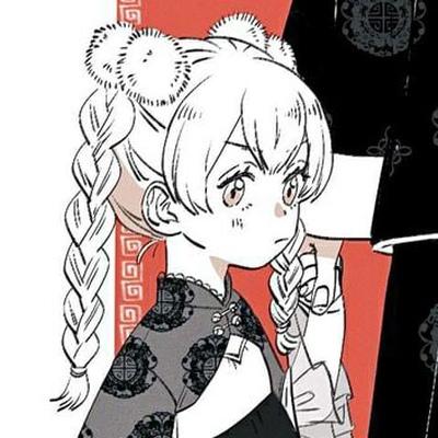 Luna Mitsuya