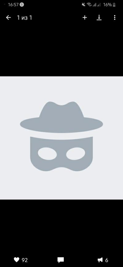 Анонимный Пользователь, Семилетка