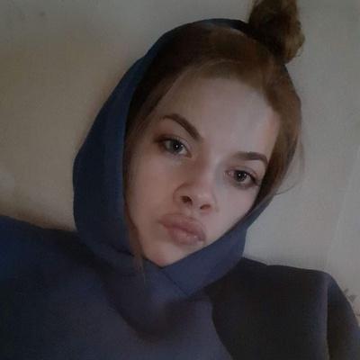 Виктория Кожевникова, Чита