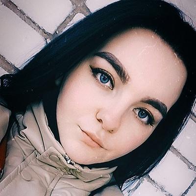 Ксения Хрол