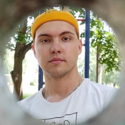 Ilya Karibsky, Gomel