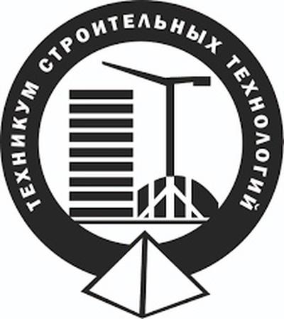 Секретарь Приёмная-Комиссия, Ижевск