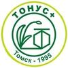 """Линия средств бальнео- и физиотерапии """"Тонус+"""""""
