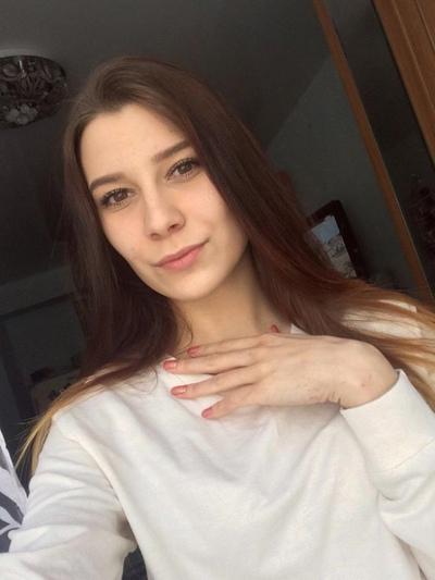 Валентина Королёва