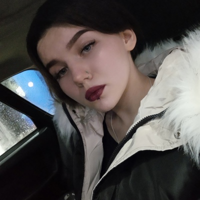 Тоня Иванова, Старая Русса
