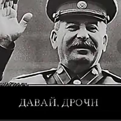 Оператор Следит-За-Тобой, Краснодар