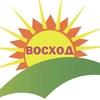"""Газета """"Восход"""""""