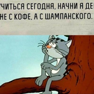 Алена Голубева, Старый Оскол