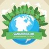 Sanatorsk.ru | Путевки в Санатории и пансионаты