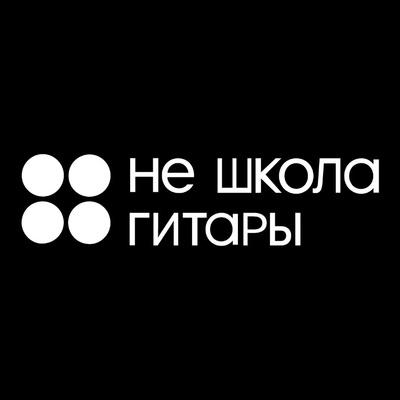 Милана Беляева, Сыктывкар