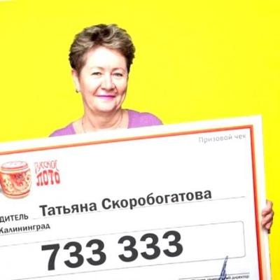 Наталия Федорова