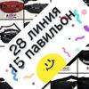 рюкзаки карнавальный костюм 3-66/68