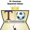 """ФК """"Технология"""". Официальная страница"""