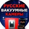 Оборудование для литья пластика   РВкам