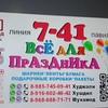 Мухаммед Нуров 8-16