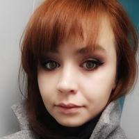 ЮлияМатвеенкова