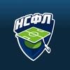 Национальная студенческая футбольная лига | НСФЛ