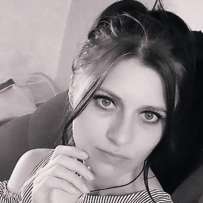 Светлана Куликова, Макеевка