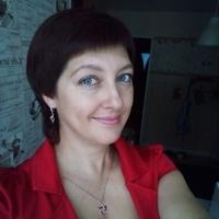 АлёнаСерёгина