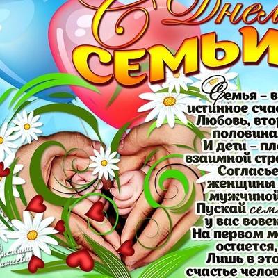 Юлия Позяева, Долинск