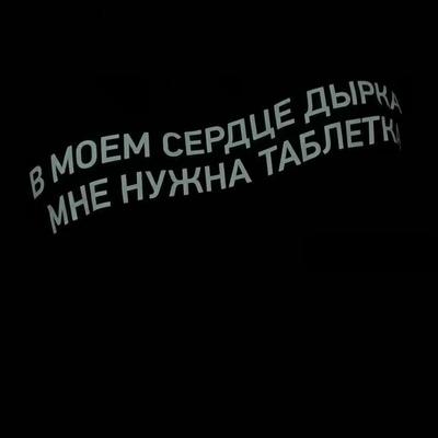 Artur Kto-To