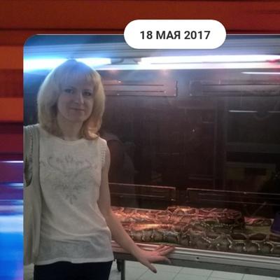 Ольга Смирнова, Тверь
