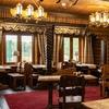 Ресторан Ерёма