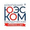 Юрист   Адвокат   Екатеринбург   ЮЭСКОМ