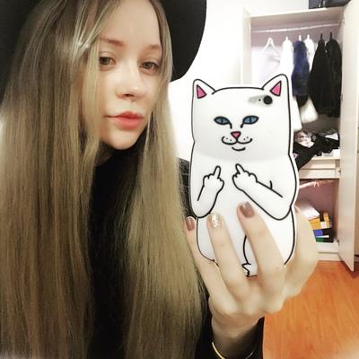 Ольга Рычкова, Екатеринбург