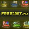 FreeLoot
