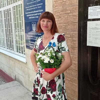 Людмила Анатольевна, Калининград