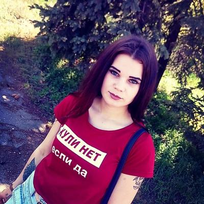 Елизавета Макеевская, Макеевка