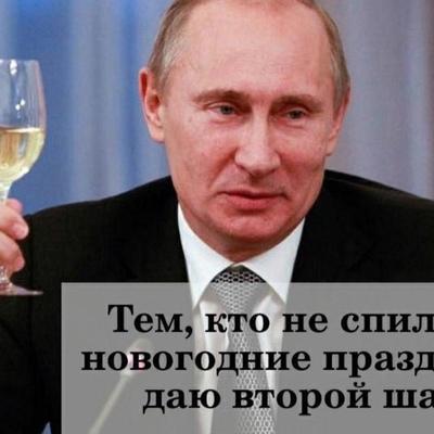 Павел Маурин, Мурманск