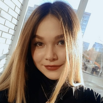 Александра Алиева