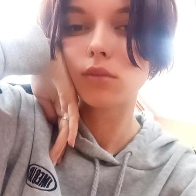 Ксения Костюченко
