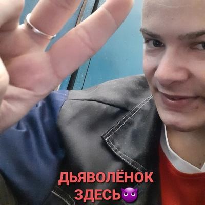 Денис Могилёв