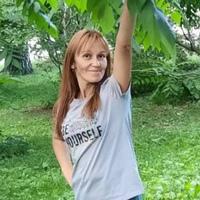 МаринаСемерикова