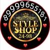 Style Shop ТЦ САДОВОД ЖЕНСКАЯ ОДЕЖДА 24 98