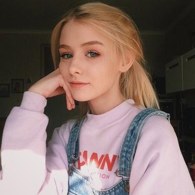 Anastasia Oliferovskaya, Rostov-on-Don