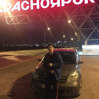 Roma Alexeev